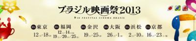 Site_2013
