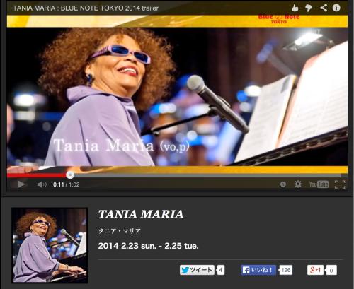 Tania Maria_2014